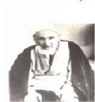 زندگینامه آیت الله حاج میرزا احمد آشتیانى (۱۳۹۵-۱۳۰۰ ه.ق)