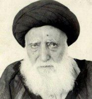 آیت الله سید جمال الدین گلپایگانی