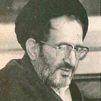 فیلم نکو داشت استادعلامه سید جلال الدین آشتیانی در سال ۷۸ دانشکده الهیات مشهد